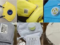 Reasons Behind the Rise of N95 masks For Sale